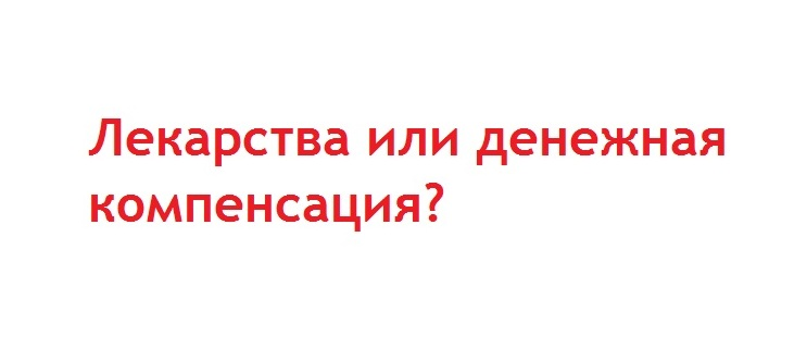 lecarstv